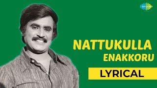 Nattukulla Ennakoru Lyrical Song Billa Rajinikanth Sripriya SPB Hits