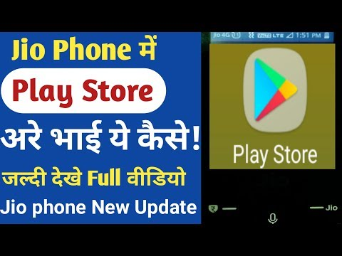 Jio Phone me play store kaise install kare|| Jio Phone New Update 2019