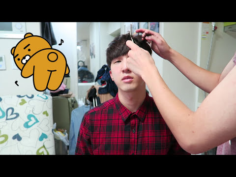 🍁 Fall 2016 Korean Hairstyle Tutorial 🍁 ft. Edward Avila