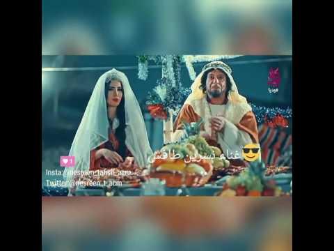 Popular Videos - Nisreen Tafesh & Al Tawarid