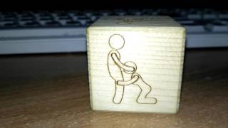 Эро кубик интересный куб