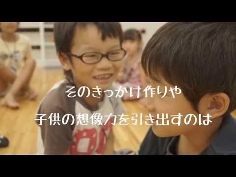【Summer Lesson】年長~小学生クラス 7/21 ▶2:35