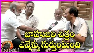 How Many Years People Will Remember Baahubali 2 Movie ? | Latest Public Response