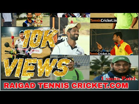 RAIGAD TENNIS CRICKET TOP 10 BATSMAN 2018 #MHARASTRATENNISCRICKET #PENTENNISCRCKET #PANVELTENNISCRIC