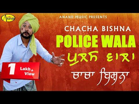 CHACHA BISHNA l POLICE WALA l LATEST...