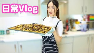 (Eng Sub)vDay in the Life of a Japanese Girl Working at Home ❘ Delicious Japanese Recipe!
