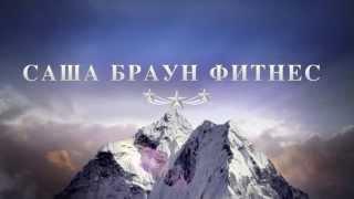 ОНЛАЙН ТРЕНИНГ В НОВЫЙ ГОД С НОВОЙ ФИГУРОЙ