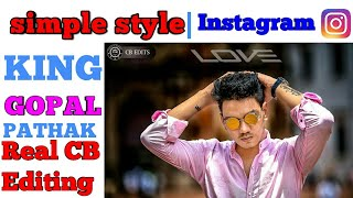 Simple Style | Handsome Boy | Best Photo Editing In | Gopal Phatak Instagram KING 👑  Real CB Edits