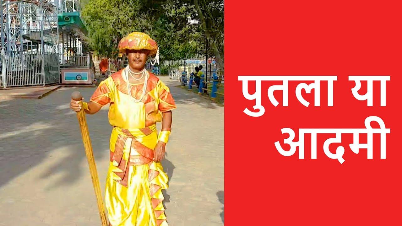 INDIA'S LIVE STATUE MAN - OMG! Yeh Mera India - Season 2 - History TV18