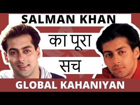 Salman Khan biography in hindi | Bigg Boss...