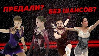 Косторная и Трусова предали Тутберидзе Шанс Загитовой и Медведевой на Олимпиаду Мнение Бестемьяновой