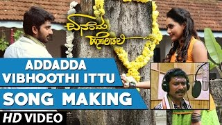 Download Hindi Video Songs - Enendu Hesaridali Songs || Addadda Vibhoothi Ittu Song Making || Arjun, Roja || Jogi Prem,