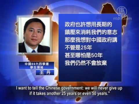 The Chinese Communist Party Keep Arresting During June 4th Commemorations