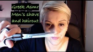 Greek Asmr~ Men's shave and Haircut Role-play!!!