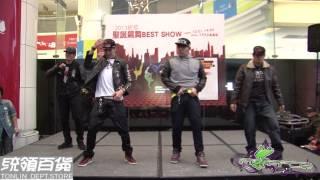 2013 聖誕飆舞BEST SHOW   Audition  