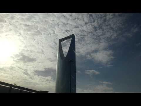 THE KINGDOM HIGH BUILDING IN RIYADH