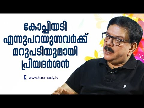 Priyadarshan's reply to those who say his films are copied ones  Kaumudy TV