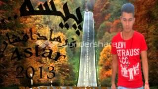 Farhad Afshar 4sTar_paysa 2013 Rap