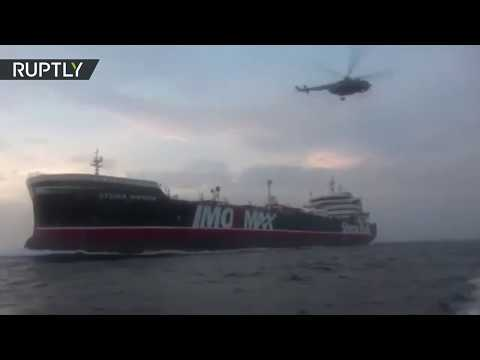 Опубликовано видео задержания Ираном британского танкера