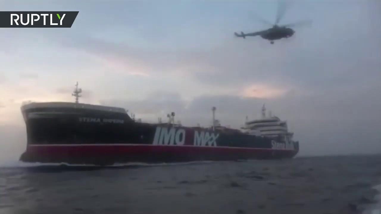 Видео задержания Ираном британского танкера