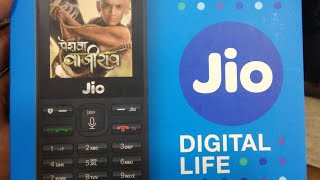 How to activate jio phone | Jio Phone Activation Process