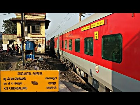 First LHB Run of Sanghamitra SF Express || KSR Banglore City Danapur || Arrival At DDU Jn