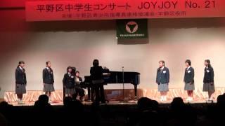 JOYJOYコンサート2015瓜破中学校「コーラス部」♪瑠璃色の地球