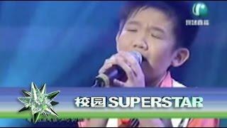 Video Shawn Tok 卓轩正 - 爱你不是爱给别人看 (Campus 校园 Superstar 2007) download MP3, 3GP, MP4, WEBM, AVI, FLV November 2018