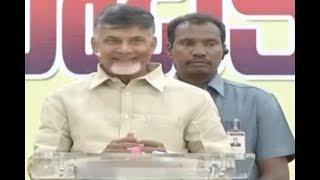 చంద్రబాబు ఆనందం చూడండి...బీజేపీ ఓటమి..Chandrababu Responds On Yeddyurappa Resignation Karnataka Bjp