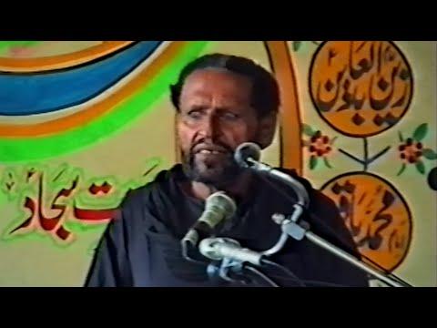 Zakir Maqbool Hussain Dhakoo of Shah Jiwana   Majlis at Dhudial, Chakwal