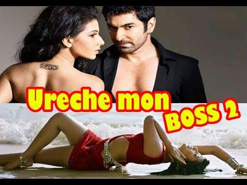 URECHE MON Subhashree glam Scene | BOSS 2...