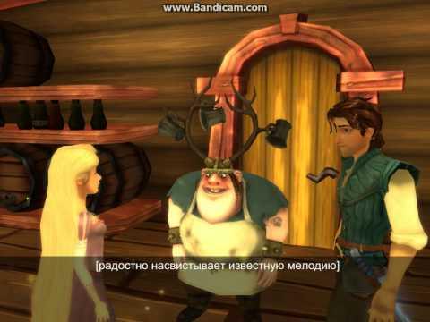 Рапунцель: Запутанная история - Прохождение игры - #2