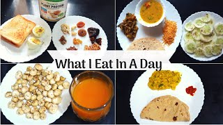 Hello family , today i will be doing a what eat in day video. protein got from :- https://goo.gl/h7mqwj you can mail me on ruchicmandloi@gmail.com f...