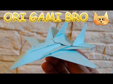Как сделать самолёт истребитель из бумаги. МИГ-29. Оригами.