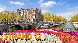 Strand 12 hotel review | Hotels in Scharendijke | Netherlands Hotels