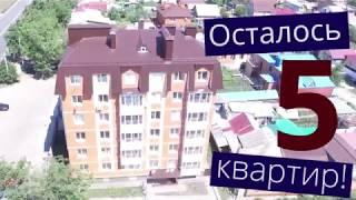 Купить квартиру в клубном доме   ЖК Кирова, 37   Новостройки Ульяновска   Магазин новостроек