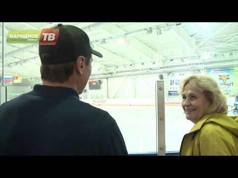 Звезда мирового хоккея Сергей Фёдоров посетил город детства, где встал на коньки
