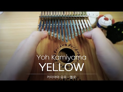 Yoh Kamiyama(카미야마 요우) - YELLOW / Kalimba cover
