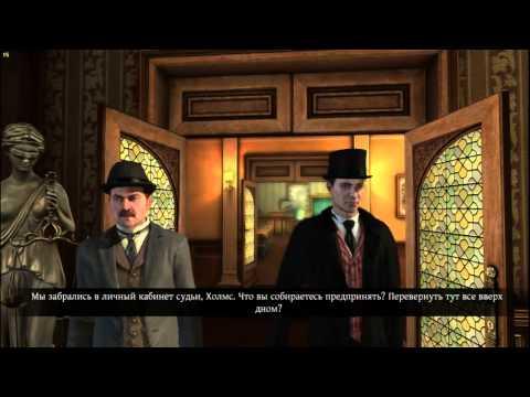 #8 The Testament of Sherlock Holmes / Последняя воля Шерлока Холмса прохождение