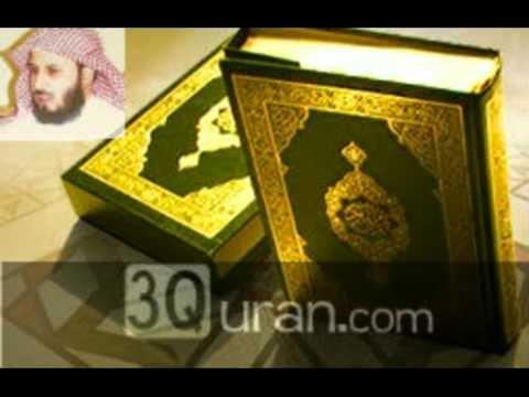 54- Kamer Suresi quran Kuran Tercüme
