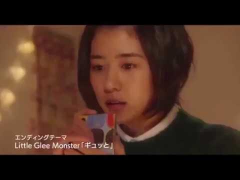 Trailer Principal - Koi suru watashi wa heroine desu ka?