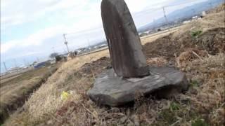 つまみ枝豆氏の怖い話にも登場した 韮山火葬場の跡地である。 使用され...
