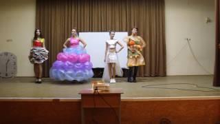 Осенний бал - Дефиле костюмов из вторсырья - Школа 15 - Севастополь