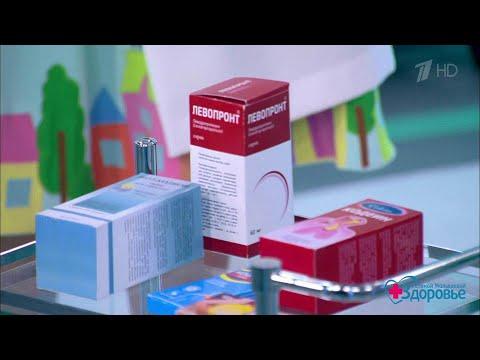 Вопрос: Как выбрать подходящее лекарство от простуды?