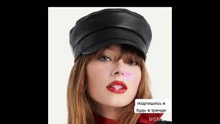 Модные шапки шляпки тренды головные уборы на осень зиму 2021 2022