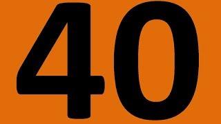 ПОВТОРЕНИЕ   АНГЛИЙСКИЙ ЯЗЫК ДО АВТОМАТИЗМА УРОК 40 УРОКИ АНГЛИЙСКОГО ЯЗЫКА