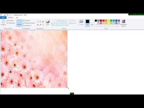 Как сделать объявление в программе Paint