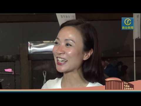 【九西補選】陳凱欣:不會被政治立場定型