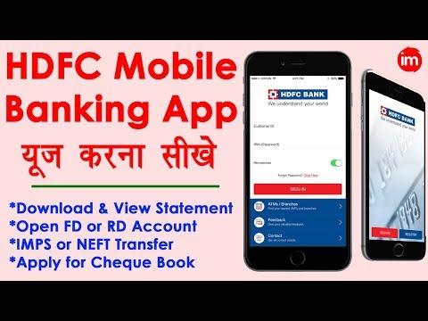 How To Use HDFC Mobile Banking App - HDFC मोबाइल बैंकिंग एप्लीकेशन कैसे इस्तेमाल करे | HDFC Banking