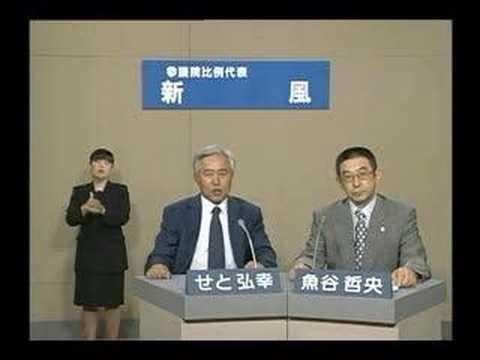 ハイライト新風・NHKに著作権無...